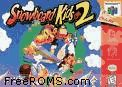 Snowboard Kids 2 Screen Shot 4