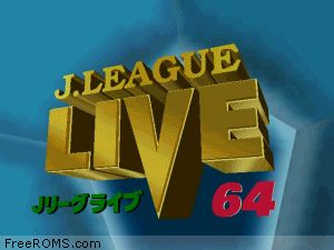 J.League Live 64 Jap Screen Shot 1