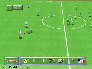 J.League Live 64 Jap Screen Shot 2