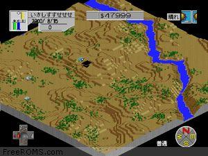 Sim City 2000 Screen Shot 2