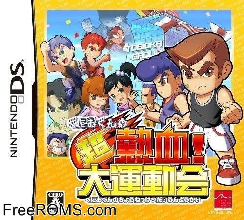 Fairy Tail Nds Rom Download: Kunio-kun No Chou Nekketsu!