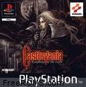 Castlevania - Symphony Of The Night Screen Shot 3